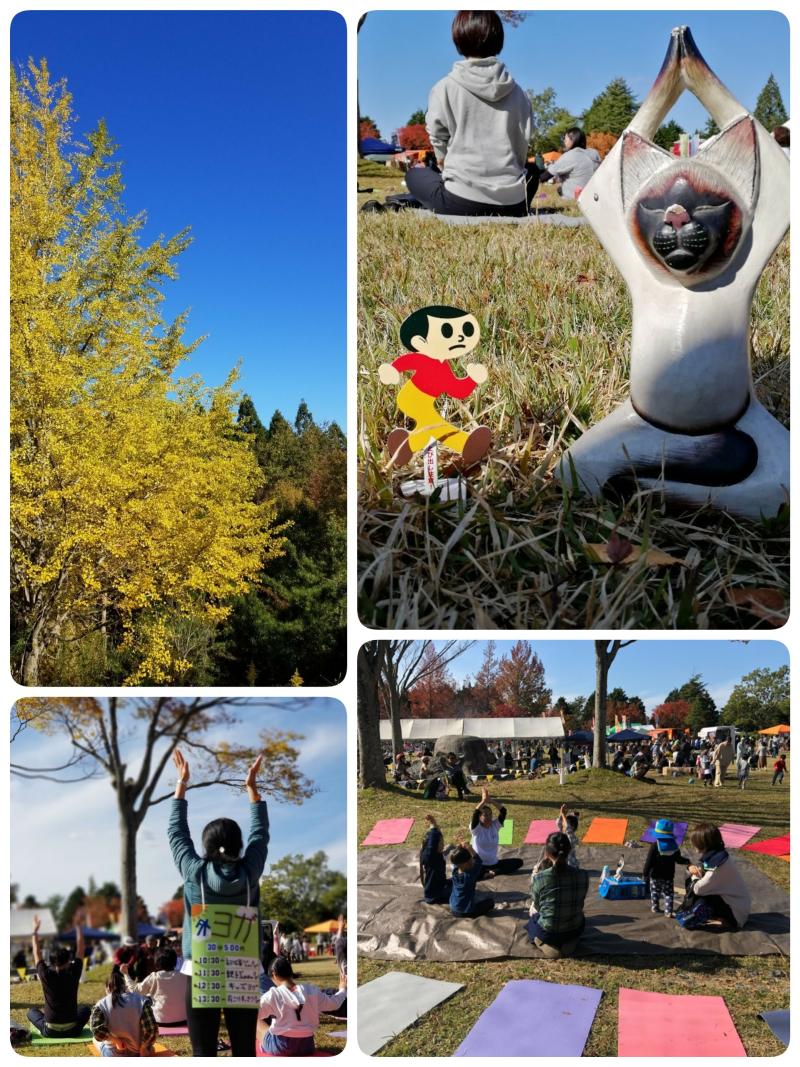 11/10(日)栗東秋祭りにて、初キッズヨガ!